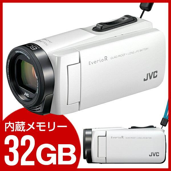 【送料無料】(レビューを書いてプレゼント!1月30日まで)JVC (ビクター/VICTOR) GZ-R470-W シャインホワイト [フルハイビジョンメモリービデオカメラ(32GB)(フルHD)] Everio R(エブリオ) 約5時間連続使用のロングバッテリー 防水 防滴 防塵 耐衝撃 耐低温