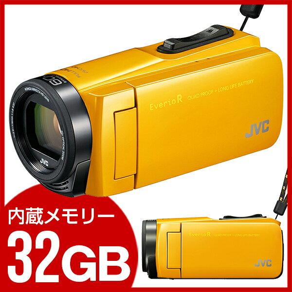 【送料無料】(レビューを書いてプレゼント!11月7日まで) JVC (ビクター/VICTOR) GZ-R470-Y マスタードイエロー [フルハイビジョンメモリービデオカメラ(32GB)(フルHD)] Everio R(エブリオ) 約5時間連続使用のロングバッテリー 防水 防滴 防塵 耐衝撃 耐低温