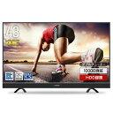 テレビ 4K 43インチ 43型 4K対応 液晶テレビ 送料無料 JU43SK03 メーカー1,000日保証 地上・BS・110度CSデジタル 外付…