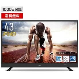 テレビ 43インチ 43型 液晶テレビ 送料無料 メーカー1,000日保証 フルハイビジョン スピーカー全面 地デジ・BS・110度CS 外付けHDD録画機能 裏番組録画 ダブルチューナー 壁掛け対応 maxzen マクスゼン J43SK03