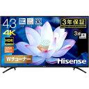43インチテレビ ハイセンス Hisense 43型 地上・BS・110度CS 4K対応テレビ 外付けHDD 録画機能 リビング 寝室 2台目 …