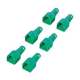 ELECOM コネクタ保護カバー先付けタイプ/6個(グリーン) LD-EBGN6