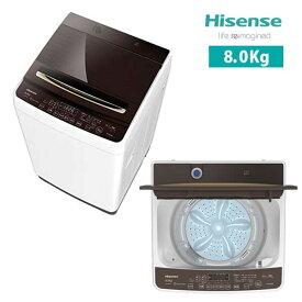 洗濯機 8kg Hisense ハイセンス 新生活 一人暮らし まとめ洗い 2人分も 学生 単身 出張 引越し 省エネ 静音 スリム 8キロ ふろ水 給水ホース ステンレス ガラスドア ふたロック チャイルドロック 安心保証 全自動洗濯機 HW-DG80A