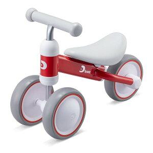 ides D-bike mini プラス レッド(29398) [三輪車] メーカー直送
