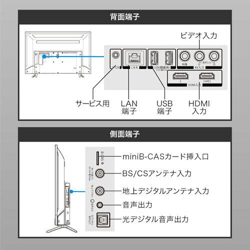 【あす楽】送料無料テレビ40型液晶テレビスピーカー前面メーカー1,000日保証フルハイビジョン40V40インチBS・CS外付けHDD録画機能ダブルチューナーmaxzenマクスゼンJ40SK03