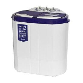 【レビューを書いてプレゼント実施中!】 小型洗濯機 マイセカンドランドリー ハイパー TOM-05h シービージャパン ミニ洗濯機 別洗い 脱水機能付き 洗濯機 二槽式洗濯機