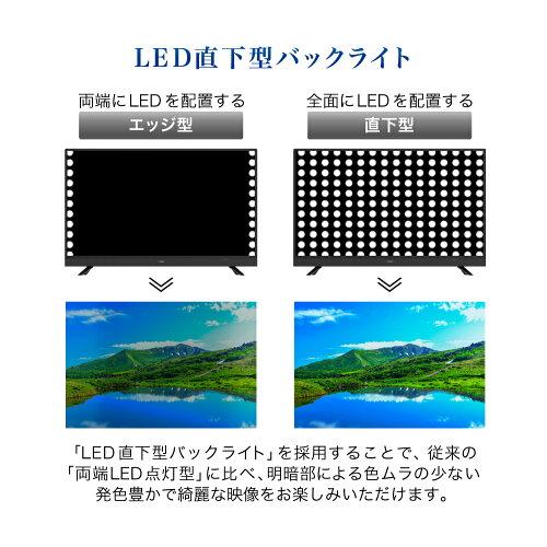 【送料無料】メーカー1000日保証maxzen40型液晶テレビ40インチJ40SK0303シリーズ3年保証外付けHDD録画機能対応地上・BS・110度CSデジタルフルハイビジョン3波大型サブセカンドマクスゼンダブルチューナー