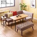 ダイニングテーブル リビングテーブル 食卓 棚付き 机 北欧 木製 シンプル ナチュラル ケティル 弘益 KTL-DT110