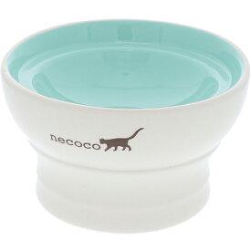 ペティオ necoco 脚付き陶器食器 ウェットフード向き
