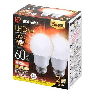 アイリスオーヤマ LDA7L-G-6T62P [LED電球 E26 広配光 60形相当 電球色 2個セット]
