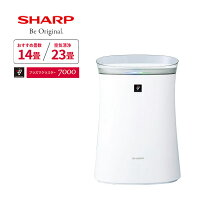 送料無料SHARPFU-J50ホワイト系[空気清浄機(プラズマクラスター14畳/空気清浄23畳まで)]シャーププラズマクラスター7000SHARPFU-J50ペット赤ちゃんFU-H50の後継機種