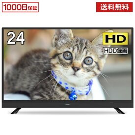 テレビ 24型 液晶テレビ スピーカー前面 メーカー1,000日保証 24インチ 24V 地上・BS・110度CSデジタル 外付けHDD録画機能 HDMI2系統 VAパネル maxzen マクスゼン J24SK03