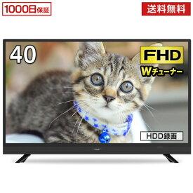 テレビ 40型 液晶テレビ スピーカー前面 メーカー1,000日保証 フルハイビジョン 40V 40インチ BS・CS 外付けHDD録画機能 ダブルチューナー maxzen マクスゼン J40SK03