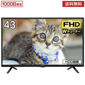 テレビ 43型 液晶テレビ メーカー1,000日保証 フルハイビジョン 43インチ 地デジ・BS・110度CS 外付けHDD録画機能 裏番組録画 ダブルチューナー 壁掛け対応 maxzen マクスゼン J43SK03