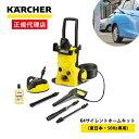 高圧洗浄機 KARCHER(ケルヒャー) K4サイレントホームキット(東日本・50Hz専用) 電動工具 自転車 窓 網戸 タイヤ付 持ち運び楽々 ジェットノズル 水冷式タイプ