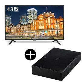 maxzen J43SK03 + 録画用USB外付けハードディスク(1TB)セット [43V型 地上・BS・110度CSデジタルフルハイビジョン液晶テレビ]