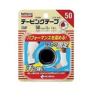 NICHIBAN バトルウィン 非伸縮 テーピングテープ C50F 足首・膝用 非伸縮 50mm×12m 1巻入