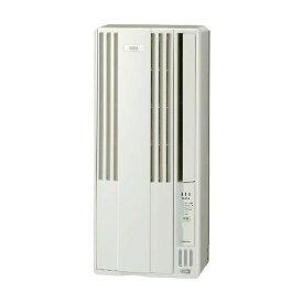 コロナ CW-FA1820 シティホワイト FAシリーズ [窓用エアコン(主に4.5〜7畳・冷房専用タイプ)] 2020年