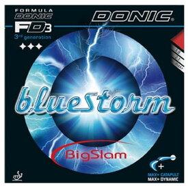 ドニック ブルーストーム ビッグスラム ブラック MAX+ [卓球ラバー]