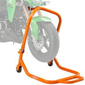 メンテナンススタンド フロントステムアップスタンド D98618 デイトナ フロント用 バイク整備 整備用スタンド バイクメンテナンス