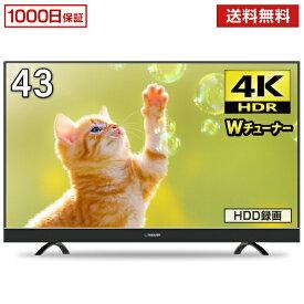 【1000円OFFクーポン配布中】テレビ 43型 43インチ 4K対応 液晶テレビ JU43SK03 メーカー1,000日保証 地上・BS・110度CSデジタル 外付けHDD録画機能 ダブルチューナーmaxzen マクスゼン