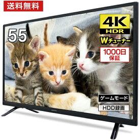 【1500円OFFクーポン配布中】テレビ 55型 4K対応 液晶テレビ 4K 55インチ JU55SK04 ゲームモード搭載 HDR メーカー1,000日保証 地上・BS・CSデジタル 外付けHDD録画機能 ダブルチューナーmaxzen マクスゼン 大型テレビ レビューCP500m