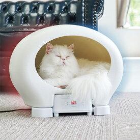 THANKO サンコー ペットハウス 冷温ヒーター付き ペット 暖房 ドーム型 猫 冬用 夏用 室内 ヒーター オシャレ 犬 温度設定可能 冷暖プレート タイマー機能 BR-PPH21W BRPPH21W