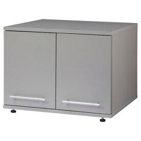 冷蔵庫上ラック 冷蔵庫上収納 冷蔵庫上 収納 ラック 有効活用 シルバーグレー アジャスター付き ファミリー・ライフ (0382310)