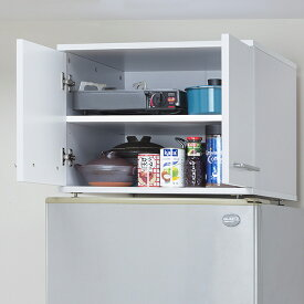 冷蔵庫上ラック 冷蔵庫上収納 冷蔵庫上 収納 ラック 有効活用 ホワイト アジャスター付き ファミリー・ライフ (0382320)