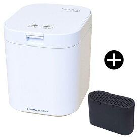 島産業 PPC-11-WH ホワイト パリパリキュー + 対応交換用脱臭フィルター [家庭用生ごみ減量乾燥機(1〜5 人用)]