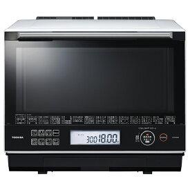 東芝 ER-VD3000(W) グランホワイト 石窯ドーム [過熱水蒸気オーブンレンジ(30L)]