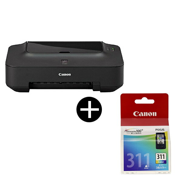 【送料無料】CANON PIXUS(ピクサス) A4インクジェットプリンター お得なインクカートリッジセット(3色カラー) iP2700 + BC-311