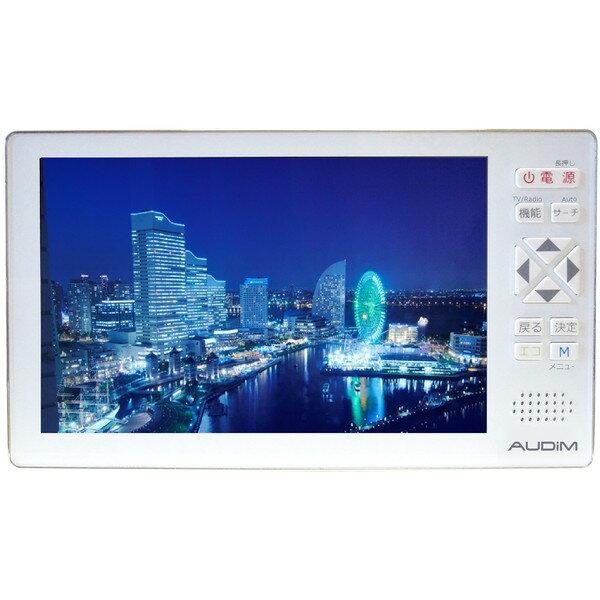 【送料無料】kaihou KH-TVR500 [5.0型 液晶ディスプレイ フルセグTV搭載ラジオ]