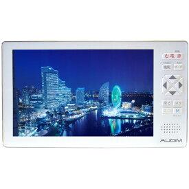 kaihou KH-TVR500 [5.0型 液晶ディスプレイ フルセグTV搭載ラジオ] ワイドFM 5インチ ポータブルテレビ
