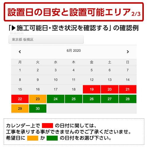 【標準設置工事セット】SHARPAY-L22DH[エアコン(主に6畳用)]2020年
