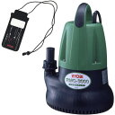 リョービ(RYOBI) RMG-3000F_60Hz [水中汚水ポンプ60Hz オリジナル防水型スマートフォンケース付]