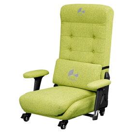 Bauhutte GX-350-GN グリーン [ゲーミングソファ座椅子] 【日時指定不可】 メーカー直送