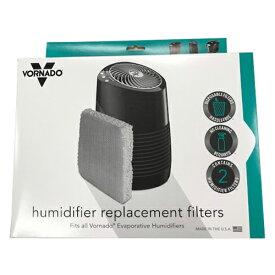 VORNADO(ボルネード) 気化式加湿器専用 交換フィルター 2枚入