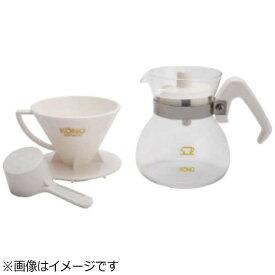 KONO MDN-20WH 名門2人用ドリッパーセット ホワイト