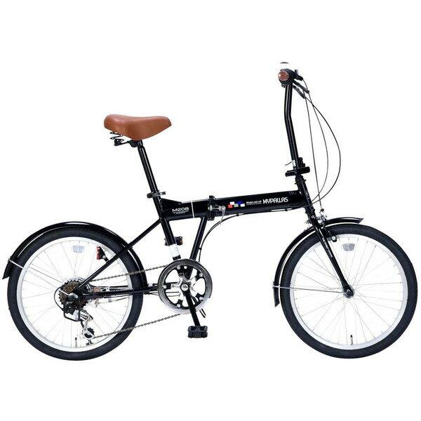 【送料無料】マイパラス M-208-BK ブラック [折りたたみ自転車(20インチ・6段変速)]【同梱配送不可】【代引き不可】【本州以外配送不可】 通勤 通学 学生 OL 街乗り 買い物 アウトドア サイクリング 運動 スポーツ 春 入学 プレゼント 祝