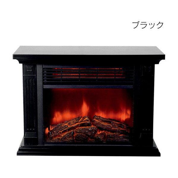 【送料無料】電気ストーブ 暖炉 ヒロコーポレーション HD-100BK ブラック 暖炉型ファンヒーター(〜1000W) 暖房
