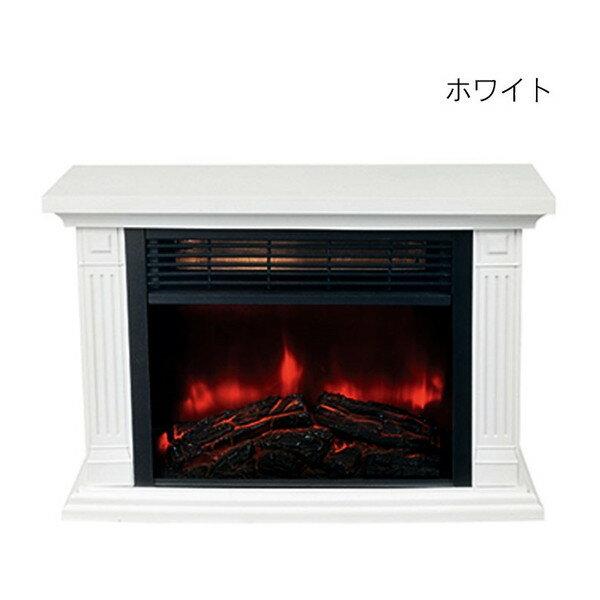 【送料無料】電気ストーブ 暖炉 ヒロコーポレーション HD-100WH ホワイト 暖炉型ファンヒーター(〜1000W) 暖房