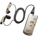 【送料無料】PIONEER VMR-M750 ゴールド デジタルフェミミ [集音器]ボイスモニタリングレシーバー パイオニア pioneer