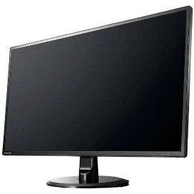 I-O DATA LCD-MQ271XDB [WQHD対応 27型 ワイド液晶ディスプレイ]【同梱配送不可】【代引き不可】【沖縄・北海道・離島配送不可】