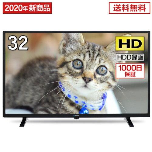 【送料無料】メーカー1000日保証maxzen32型液晶テレビ32インチ外付けHDD録画機能J32SK033波地上・BS・110度CSデジタルハイビジョンHDMI2系統子供部屋寝室セカンド高画質エンジン搭載マクスゼン