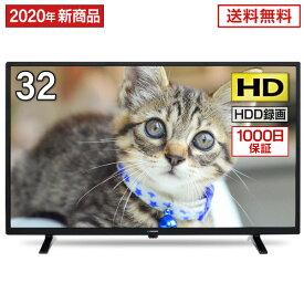 【2000円OFFクーポン配布中】テレビ 32型 液晶テレビ スピーカー前面 メーカー1,000日保証 TV 32インチ 32V 地上・BS・110度CSデジタル 外付けHDD録画機能 HDMI2系統 VAパネル 壁掛け対応 maxzen マクスゼン J32SK03