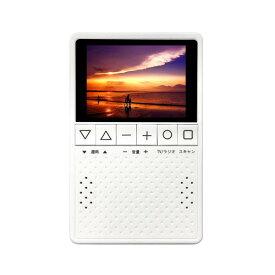 ダイアモンドヘッド OVER TIME ワンセグTVラジオ 3.2インチ 乾電池式 ラジオ 防災 小型 ポータブル 携帯テレビ 持ち運び アウトドア 災害 キャンプ ワイドFM コインスタンド USB ステレオスピーカー搭載 OT-PT302K OTPT302K