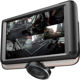 ダイアモンドヘッド ドライブレコーダー 前後 360度 4.5インチ IPS液晶 タッチ操作パネル Gセンサー搭載 リアカメラ ドライブ 運転 交通事故 あおり運転 DL-360DR DL360DR