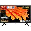 1000円 クーポン 32インチテレビ Hisense ハイセンス 32H38E [32V型 地上・BS・110度CSデジタル ハイビジョン 液晶テ…
