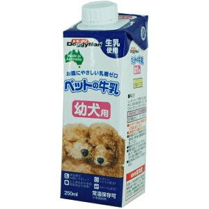 ドギーマン ペットの牛乳 幼犬用 250ml [犬用フード]